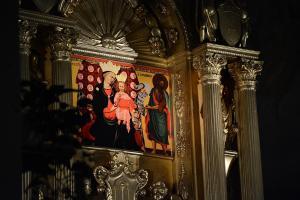 EMA 1068 Madonna del Sole
